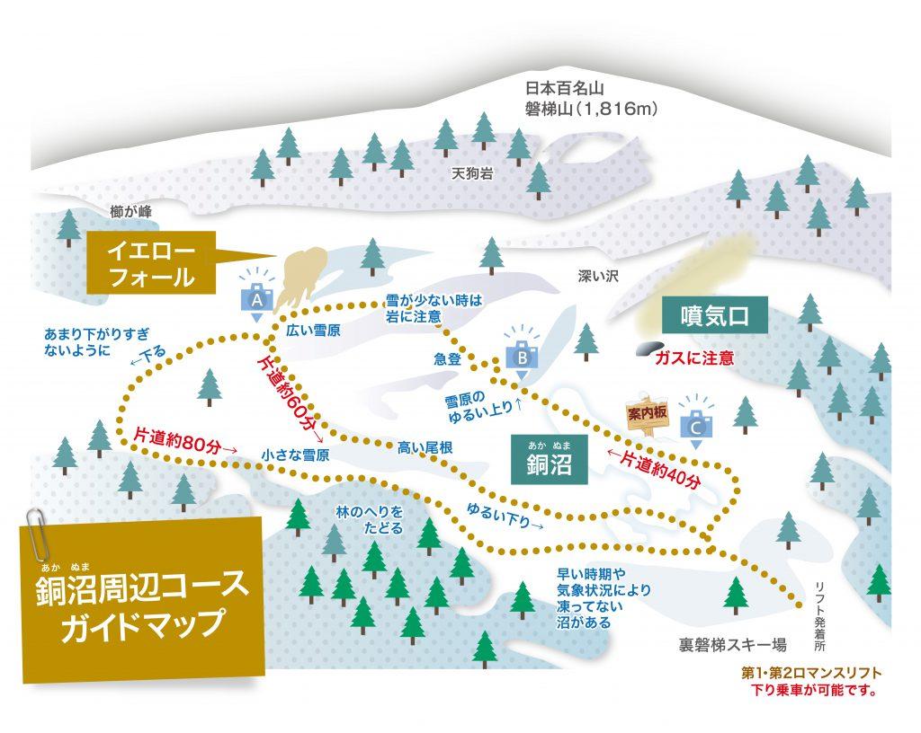 スノーシュー・スノートレッキングコースマップ