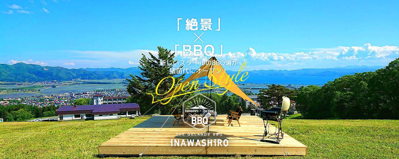THE GELANDE BBQ iNAWASHiRO